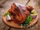 Рецепта Печен свински джолан (цял, с кожа и кост) с тъмна бира и чесън на фурна по баварски